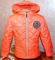 Весенне-осенняя куртка на девочку 116,122,128 см
