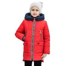 Демисезонная удлиненная куртка Миранда красный-синий (30-38)