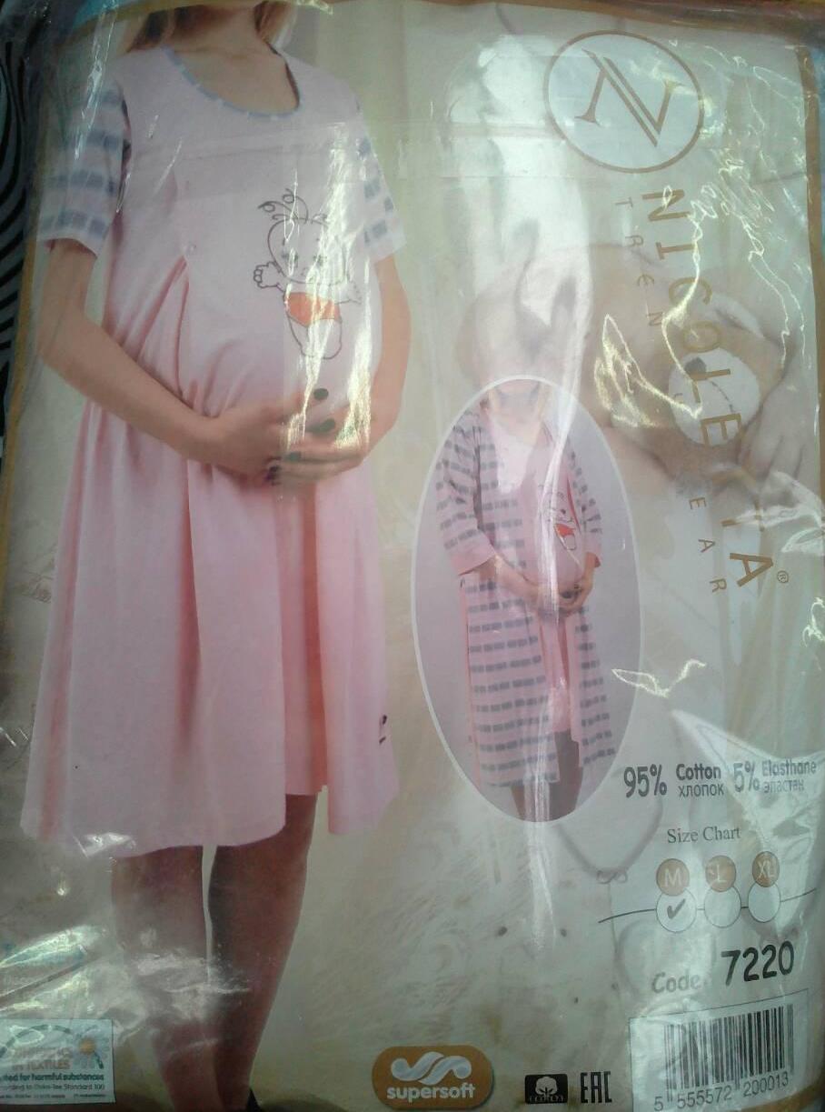"""Женский комплект халат с ночной рубашкой для кормящих мам """"Nicoletta"""" №7220"""