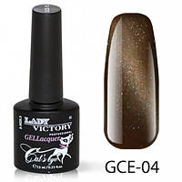 ГЕЛЬ ЛАК LADY VICTORY «CAT'S EYE» (КОШАЧИЙ ГЛАЗ), 7,3 МЛ. GCE-004