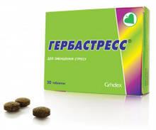 ГербаСтресс - капсулы от стресса. Цена производителя. Фирменный магазин.
