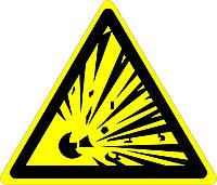 Опасность взрыва, Осторожно.