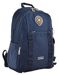 """Рюкзак подростковый """"Oxford"""" OX 348, синий, 555600"""