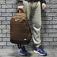 Повседневный Городской Рюкзак,Сумка,Портфель Nike Air (Найк Аир) Мужской, Женский. Коричневый.