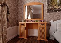 """Столик туалетный с зеркалом """"Женева"""" в гостиную"""