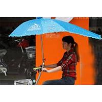 Зонтик для велосипеда