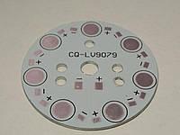 Алюминиевая подложка для 7-ми светодиода 1W/3W