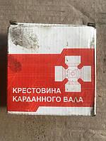 Крестовина вала карданный ГАЗ 53 (Производство ГАЗ) 53-2201800-22
