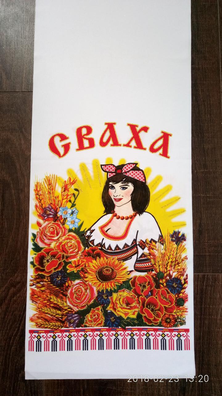 """Копия Рушник печатный""""СВАХА"""""""