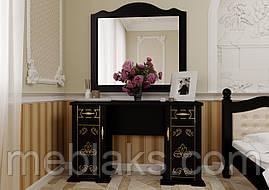 """Столик туалетный с зеркалом """"Магнолия"""" в гостиную"""