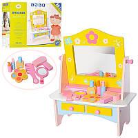 Детское деревянное Трюмо, Туалетный столик, набор аксессуаров для девочки, дерево, MD 1054