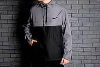 Мужская  спортивная куртка анорак найк (Nike), серая реплика