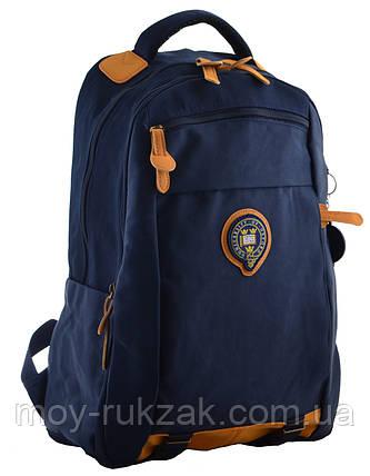 """Рюкзак подростковый """"Oxford"""" OX 349, синий, 555618, фото 2"""