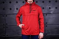 Мужская ветровка анорак найк (Nike), красная реплика