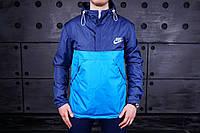 Мужская  спортивная куртка анорак найк (Nike), синяя реплика
