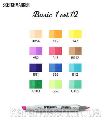 Набор SCETCHMARKER 12цветов тонкий-скошенный Basic Set1 12bas1, фото 2