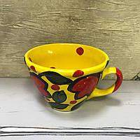 Чашка керамическая 100% ручная работа 0,5 л (67)