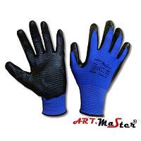 Рукавички   з нітриловим покриттям  RNIT PAS- ARTMAS, черно-блакитного  кольору , розмір 10