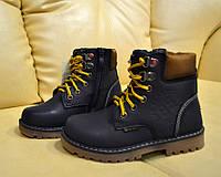 Зимняя обувь Кожа ботинки для мальчиков  28, 29 р
