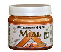 """Краска декоративная """"металлик"""" Ирком (медь IP 181) 0,1 л"""