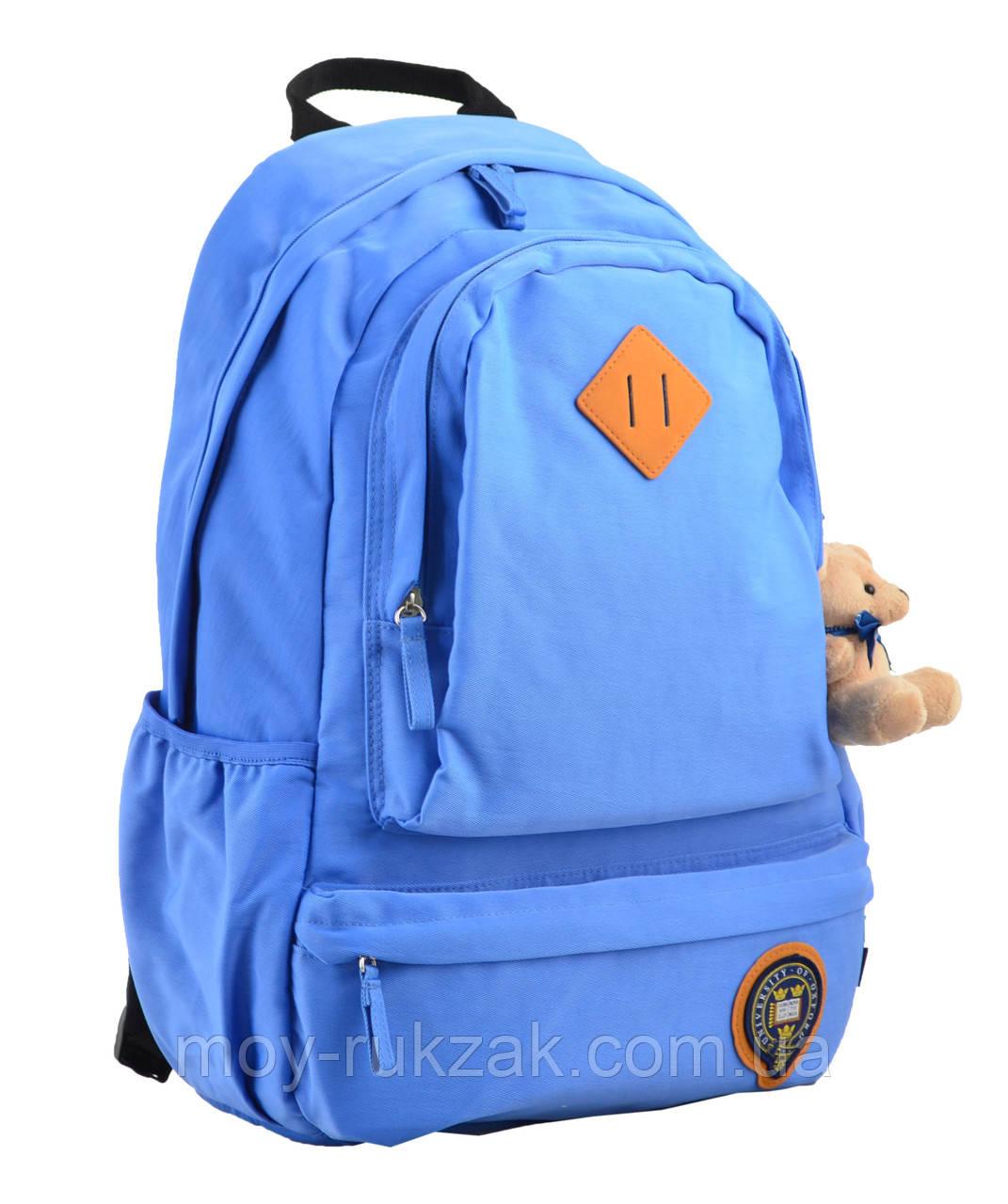 """Рюкзак подростковый """"Oxford"""" OX 353, голубой, 555626"""