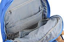 """Рюкзак подростковый """"Oxford"""" OX 353, голубой, 555626, фото 3"""