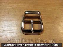 Пряжки для сумок (20мм) никель, 10шт 4861