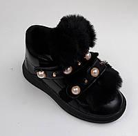 Детские демисезонные ботинки Румыния размеры 25-30