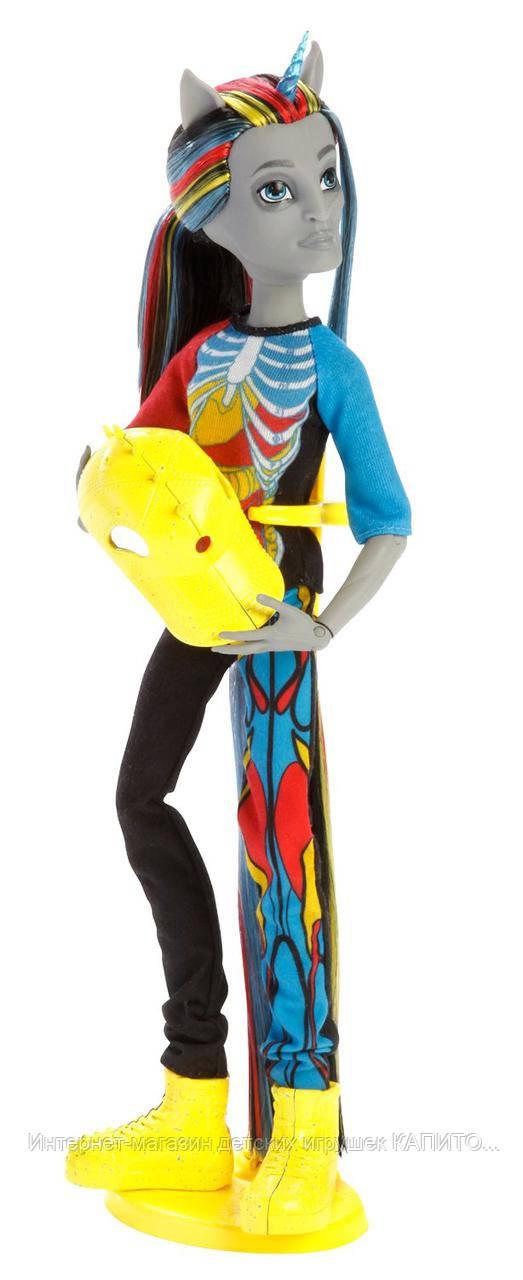 Кукла Monster High Neighthan Rot Freaky Fusion Нейтан Рот Слияние монстров -  Интернет-магазин детских игрушек КАПИТОШКА  в Ужгороде