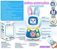 Интерактивная развивающая игрушка для детей Зайка-Всезнайка 7576