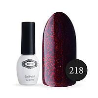 Гель-лак KOTO №218 (темно-фиолетовый с мелкими красными блесточками), 5 мл