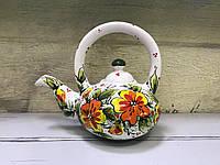 Чайник керамический расписной ручная работа 1,250 л