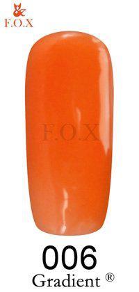 Гель-лак F. O. X Gradient №006 помаранчевий 6мл.