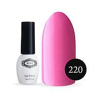 Однофазный гель-лак KOTO №220 (насыщенный розовый, эмаль), 5 мл