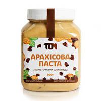 Арахисовая паста с кусочками шоколада 500 грамм
