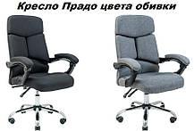 Кресло Прадо Хром ткань Черная (Richman ТМ), фото 3