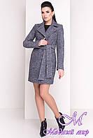 Красивое демисезонное женское пальто (р. S, M, L) арт. Габриэлла 4419 - 21441