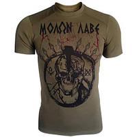 Molon Labe | KRAMATAN Tactical Design
