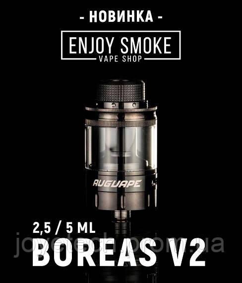 Augvape Boreas V2 RTA уже в Enjoy Smoke Vape Shop!
