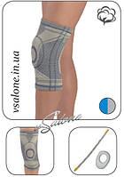 Бандаж коленного сустава COMFORT размеры 1,2,3 Алком 3023
