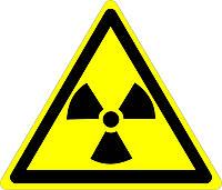 Радиоактивные вещества, Осторожно.