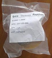 S1092-1-3000 термоплавкий клей