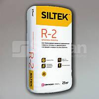 Шпаклевка ремонтная SILTEK R-2, 25кг