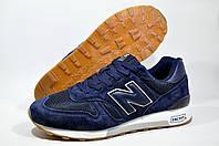 Мужские кроссовки в стиле New Balance 1300 Classic, Тёмно-синие