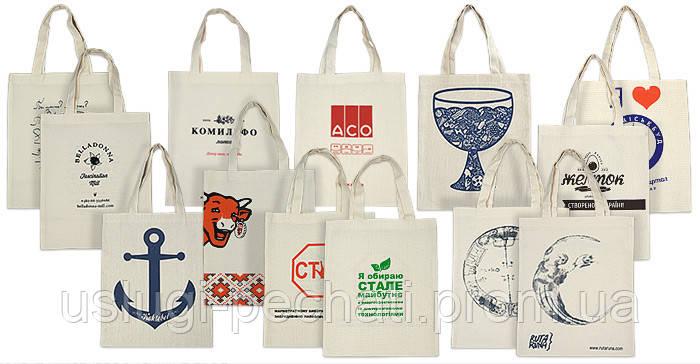 a9f119e5c285 Эко-сумки с печатью логотипа компании и тд., цена 200 грн., купить в ...