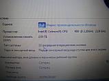 "Ноутбук HP Presario CQ56-170SR 15.6"" Intel Celeron 2.2 ГГц, фото 6"