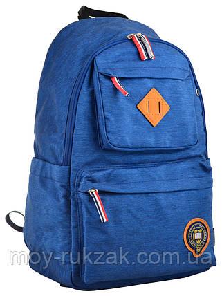"""Рюкзак подростковый """"Oxford"""" OX 387, синий, 555652, фото 2"""