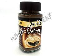 Кофе растворимый JACOBS Velvet 200г