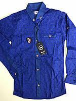 Рубашка для мальчиков синяя 11-15 лет