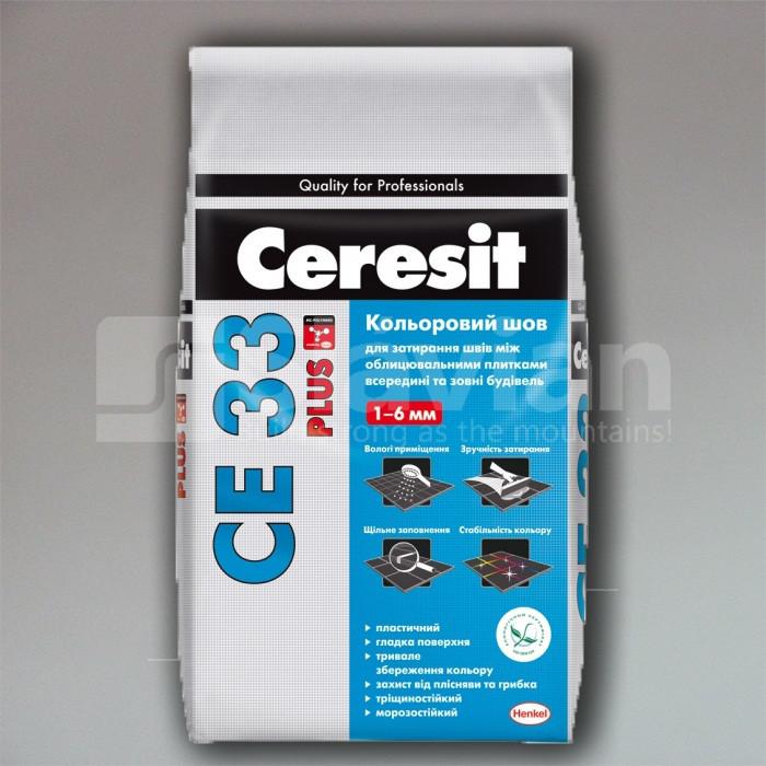 Цветной шов Ceresit CE 33 Plus, 2кг